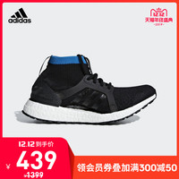 adidas 阿迪达斯 UltraBOOST X All Terrain LTD 女款跑鞋