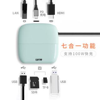 LOFREE 洛斐 Whale鲸灵拓展坞 通用苹果笔记本USB-C转HDMI转换器3.0分线器  蓝色