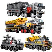 SEMBO BLOCK 森宝积木 流浪地球系列 火石运载工程车 4款套装