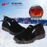 回力官方旗舰店 正品舒适加绒一脚蹬冬季保暖鞋雪地靴男WBN-3139