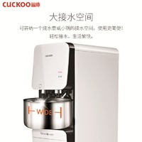 CUCKOO 福库 CP-FRP601S 直饮机冷热一体机