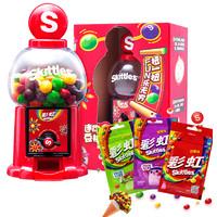 Skittles 彩虹 水果糖 酸奶味 迷你小豆机礼盒 40g