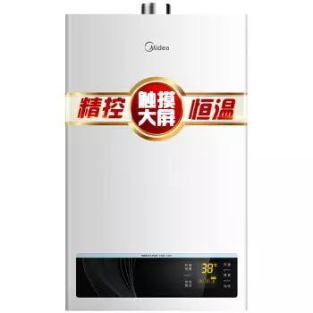 Midea 美的 JSQ25-HWF 燃气热水器 13L