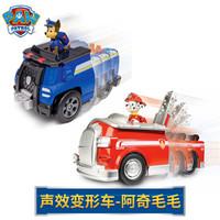 Paw Patrol 汪汪队立大功 警车模型仿真消防车 【2辆套装】阿奇+毛毛(多种声效+一键变形)