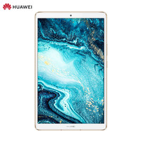 HUAWEI 华为 M6 8.4英寸 平板电脑 4GB+64GB WiFi版