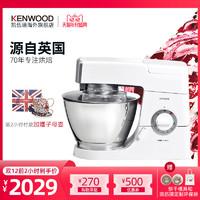KENWOOD/凯伍德 KM336厨师机家用全自动多功能和面揉面搅拌机