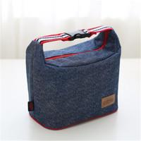 HAGGIS 方形手提帆布饭盒 保温保冷便当包