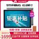 华为平板电脑M5 10.8英寸4G 64G全网通 麒麟960S八核ipad吃鸡平板 1699元包邮