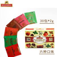 SPOONBILL HL-S31 锡兰红茶 6种果味 袋泡茶 2g *2件