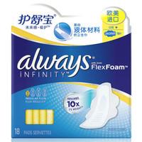whisper 护舒宝 未来感·极护 日用液体卫生巾 240mm*18片 +凑单品