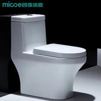 Micoe 四季沐歌 M-ZD104P喷射虹吸节水座便器