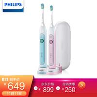 飞利浦(PHILIPS)电动牙刷 充电式声波震动牙刷(买粉色HX6761送绿色HX6711实际2支) 情侣套装
