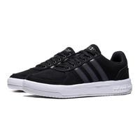 adidas 阿迪达斯 EG5707 男鞋篮球鞋