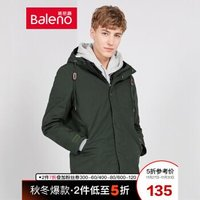 Baleno 班尼路 88837570 男士棉衣外套