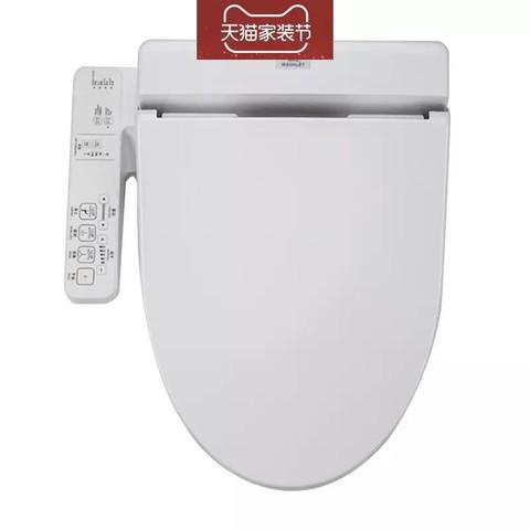 装修党:TOTO 卫洗丽 TCF6601CS 洁身器板智能马桶盖