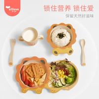 AOLE-HW 澳乐 儿童餐具5件套