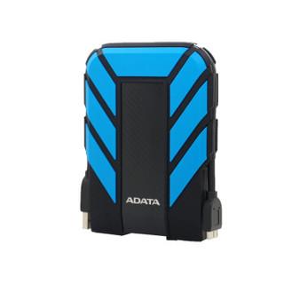 ADATA 威刚 2TB移动硬盘 USB3.1 HD710P (IP68级三防防水 数据线一体收纳)
