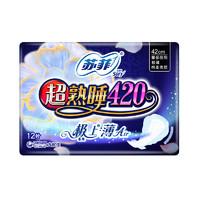 苏菲 超熟睡AIR气垫夜用卫生巾棉柔420 12片 *3件