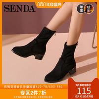 森达女鞋冬季新款专柜同款韩版中粗跟女中筒靴加绒4FK01DZ8
