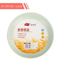 爱思得(Arsto)小麦纤维餐具套装稻壳碗盘子筷汤勺米饭碗碟套装 波纹盘-北欧绿 *22件