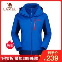 CAMEL骆驼户外冲锋衣 女款防风保暖透气两件套三合一冲锋衣登山服