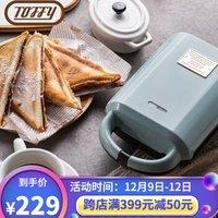 Toffy 日本家用三明治机 早餐机 面包机 吐司机 电饼铛 日式三明治机(标配版) *2件