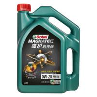 Castrol 嘉实多 磁护启停保 全合成机油 0W-20 SN级 4L
