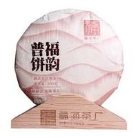 fuhaiteafactory 福海茶厂 普洱茶叶 200g