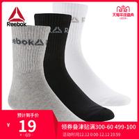 Reebok 锐步 ACT CORE CREW SOCK 3P 男女训练袜子