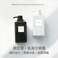 KIWAME 极  ZYY-03 洗发水