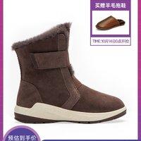 COZY STEPS羊皮毛一体雪地靴 过瘾奇妙夜+凑单品