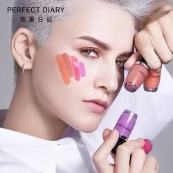 Perfect Diary 完美日记 心机微醺液体颊彩 多色可选 *2件