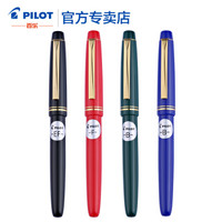PILOT 百乐 fp-78G+ 钢笔 +凑单品