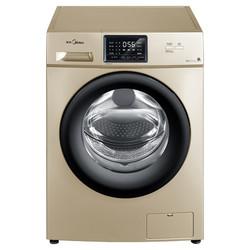 Midea  美的 MD100V31DG5  洗烘一体机 10kg