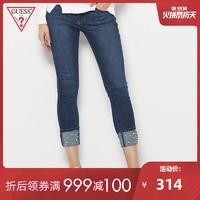 GUESS女士纯色修身卷边牛仔长裤-Q8PA00R34R8