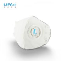 LIFAair LM99 自吸过滤式防雾霾防尘口罩 白色(3只装)