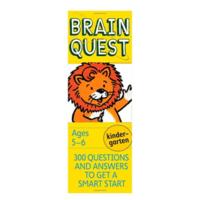 《Brain Quest Kindergarten 智力开发卡片 5~6岁》英文原版