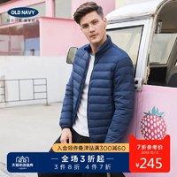 Old Navy男装纯色轻薄羽绒服 345078 男士时尚可收纳保暖外套潮