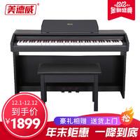 美德威MIDWAY 【新款】電鋼琴88鍵重錘鍵盤數碼鋼琴A3 成人兒童考級演奏款