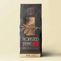 七彩之谜 意式特浓精品可现磨云南黑咖啡粉浓缩拼配无糖1kg+0.5