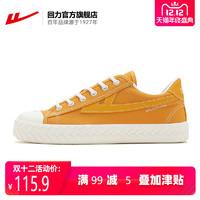 回力 女鞋男鞋夏季帆布鞋 WXY-A692G