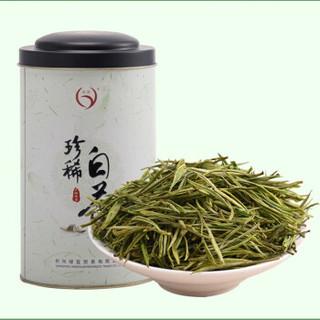 绿颐 明前特级珍稀白茶100g *2件