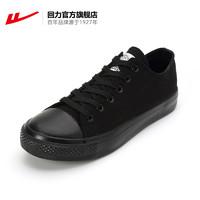 回力官方旗舰店 正品男女鞋低帮厚底休闲帆布鞋WXY-167R