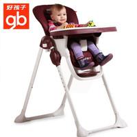 好孩子(gb) 宝宝餐椅婴儿童餐椅