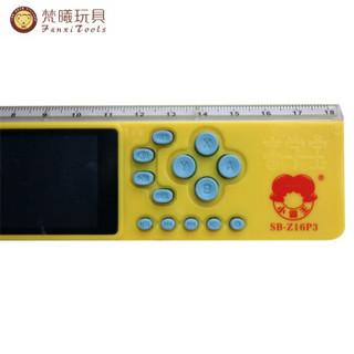 subor 小霸王 尺子游戏机