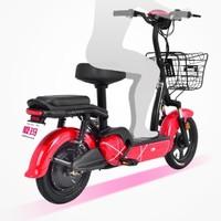 AIMA 爱玛 TDT1067Z 小蜜豆电动车48V简约踏板车