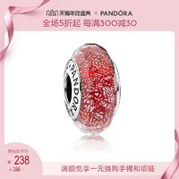Pandora潘多拉 红色闪烁琉璃925银切割面串饰791654饰品DIY串珠 *2件