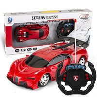 鸿沃 1:20布加迪四通无线遥控车带前灯带可充电电池USB 4-12岁男孩塑料模型汽车
