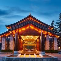 周末不加价!丽江和府洲际度假酒店/古城英迪格酒店2晚套餐
