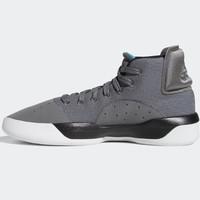 adidas 阿迪达斯 BB9190 Pro Adversary 男鞋篮球鞋